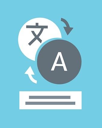 Letra de alfabeto asiático se transforma en letra de alfabeto latino y viceversa sobre un par de rayas que simbolizan subtítulos